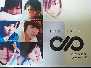 inspirit02.jpg