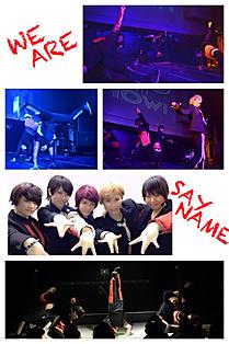 sayname01.jpg