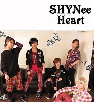 shineeheart01.jpg