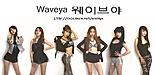waveya02.jpg