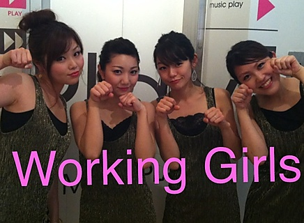 workinggirls03.jpg
