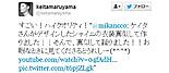 keitamaruyama.jpg