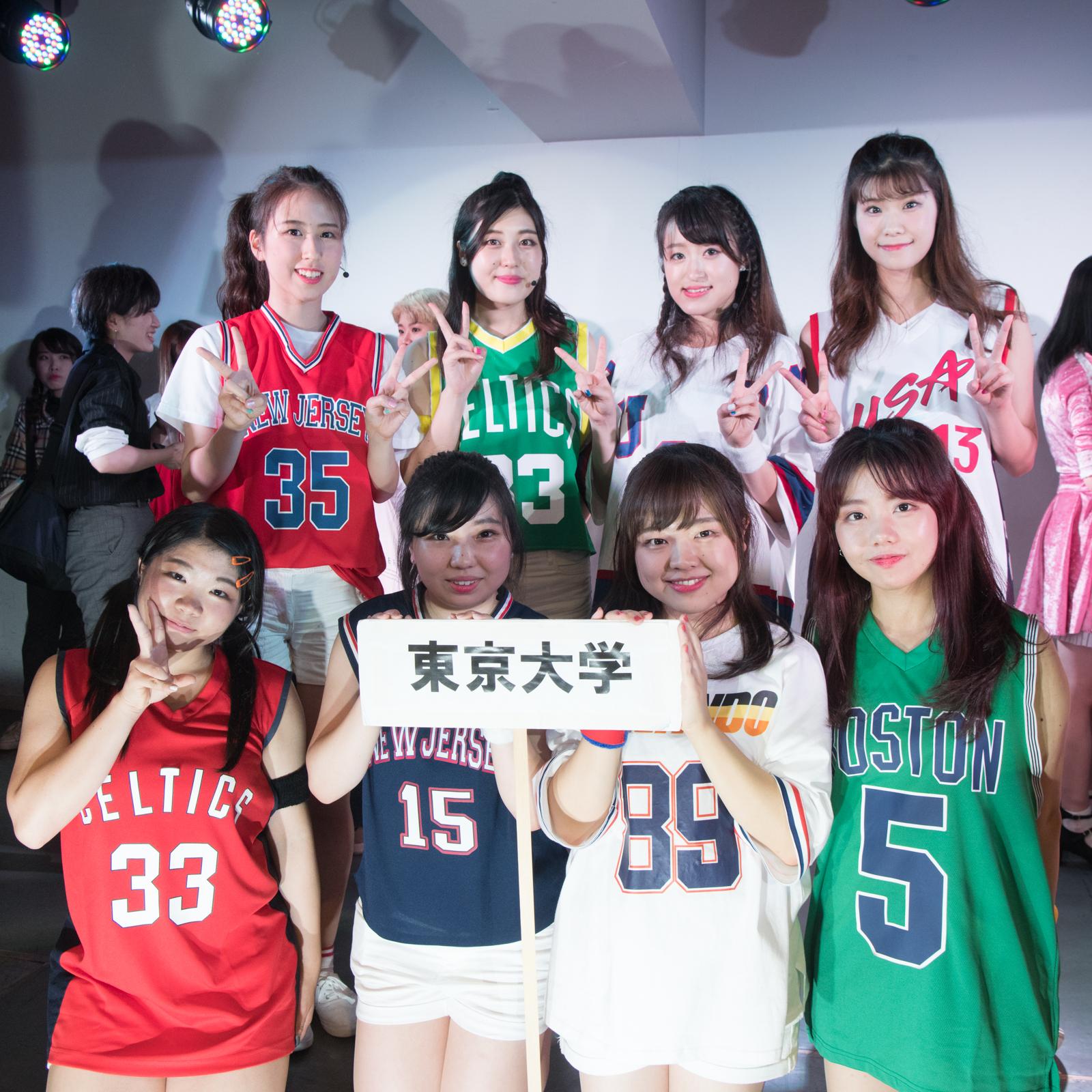 3位 東京大学 STEP