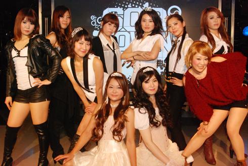 2011年12月3日「SOBTOWN vol.2」にて