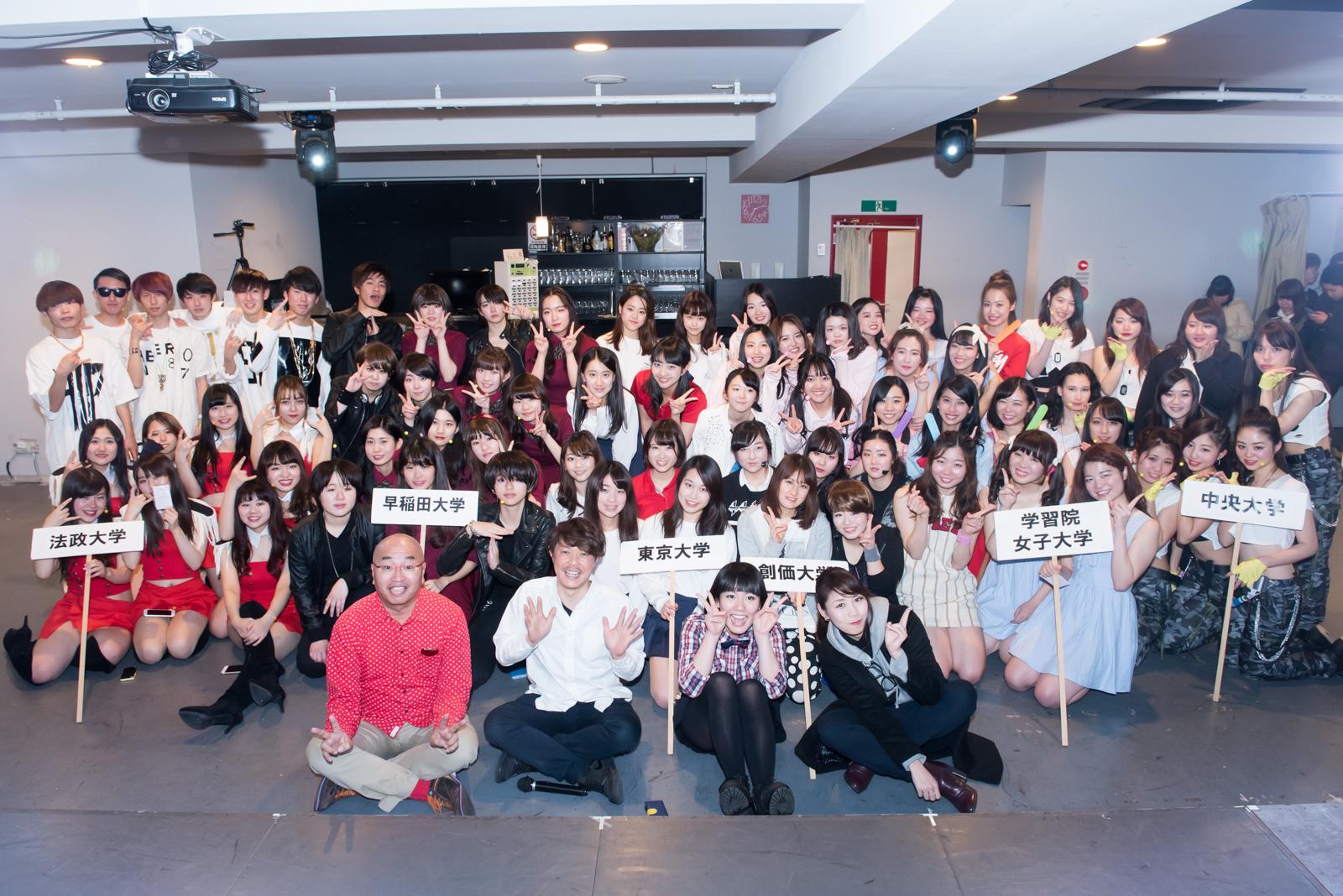 6/26(日) 第3回大学生サークル対抗K-POPカバーダンスコンテスト