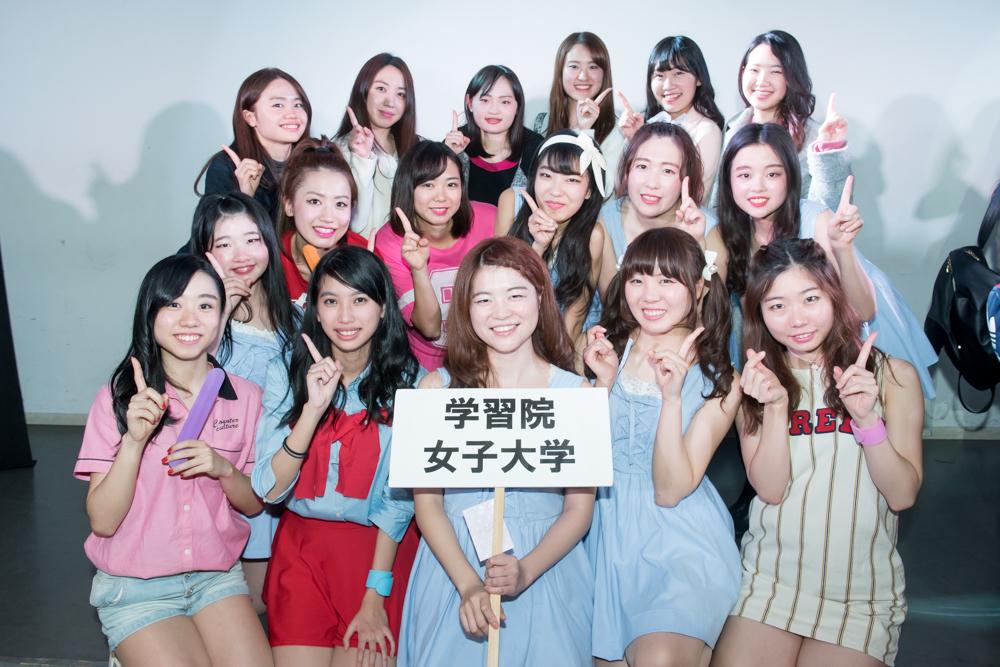 学習院女子大学 HANA