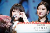 T-ARAボラム 誕生日サプライズケーキに涙