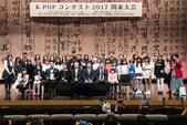 最優秀賞 文澤響平さん「中日韓のつながりに」K-POPコンテスト 2017 関東大会
