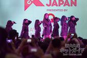 [KCON2017]Dreamcatcher 堂々の日本初パフォーマンス
