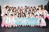 練習生育成プロジェクト「KPOP学園」 初お披露目単独ライブ「DREAMERS」開催