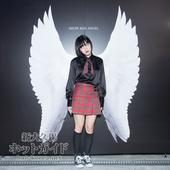 TAHITI JAPAN TOUR CONCERTも大詰めを迎え天使のポーズ