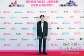 [KCON2018]Reddy /チョウン レッドカーペット