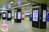 APRILデビュー3周年記念広告放映開始 明治神宮前(原宿)駅にて