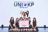 「UNI♡KP2018 vol.1」初代王者...