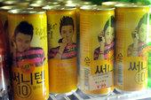 [韓LOVE]BIGBANG サニーテン パイナップル味(G-DRAGON)