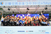 [日韓交流おまつり2012]K-POPカバーダンス大会 2012 in Tokyo 受賞者集合写真/十代時代+トッポギ