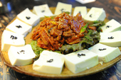 [トンマッコルバー]豆腐キムチ