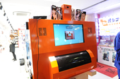 [美学空間]オリジナルスマホカバー自動販売機「Artist」