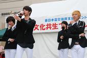 [多文化共生フェスタ2011]GUY.Mライブ