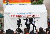 [多文化共生フェスタ2011]T-BLUEライブ