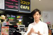 ソクホ特製「スペシャルストロベリーカプチーノ」KOKOREA CAFE