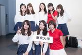 [大学生サークル対抗]東京大学/学習院女子大学/法政大学