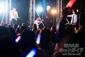 ゴールデンウィークに熱狂 HIGH4 2016 Spring Concert in Japan