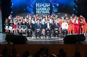 2016 K-POP World Festival in TOKYO 集合写真