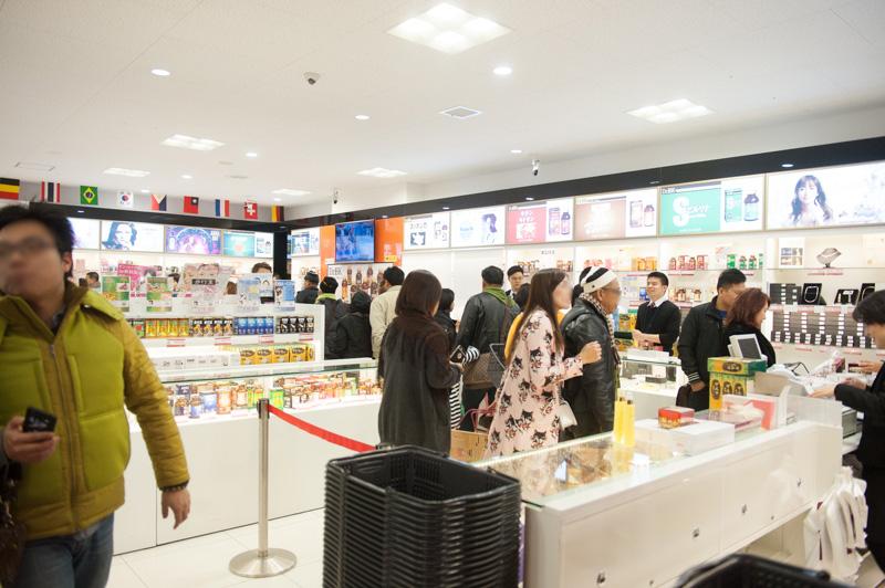 2F:新宿免税店