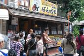 韓国料理専門店 はんあり