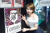 カラオケ&ダーツバー Tomato BAR(トマトバー)