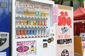 [ドン・キホーテ]韓国ドリンク自動販売機
