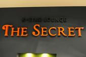 SECRET CAFE(シークレットカフェ)