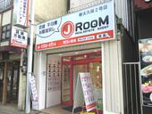 賃貸J-ROOM(ジェイルーム)