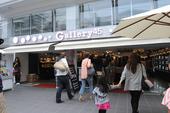 韓国ブランド総合コスメショップ Gallery45(ギャラリー45)
