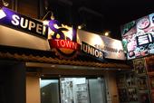 韓国料理専門店 SJ TOWN(エスジェイタウン)