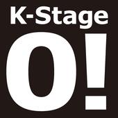 イベントホール K-Stage O!