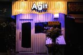 Agit Bar(アジトバー)