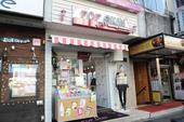 Korean Cosmetics POP SKIN(ポップスキン) 2号店