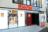 新宿 SHOWBOX(ショーボックス)