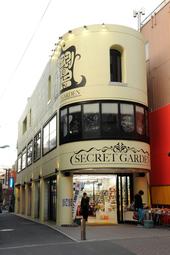 SECREAT GARDEN(シークレットガーデン)