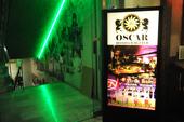 COCO HALL(旧:OSCAR)