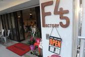 FACTORY45(ファクトリー45) cafe & bar
