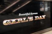 Beautiful Korean カラオケバー Girl's Day(ガールズデイ)