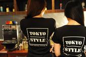 TOKYO STYLE BAR(トーキョースタイルバー)