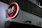 i bar(アイバー)