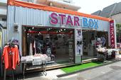 STAR BOX(スターボックス)