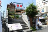 本格韓国料理 大使館(たいしかん)
