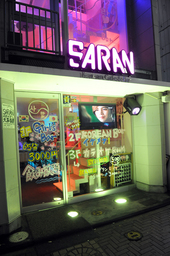 [福岡]KOREAN CAFE & BAR SARAN(サラン)