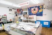 韓国・北海道 新鮮マーケット 楽市
